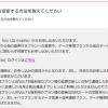 UQモバイルのプラン変更は契約開始した初月から可能でしょうか?