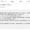 UQ mobileマンスリー割とは?実質0円/100円/108円の端末/機種一覧